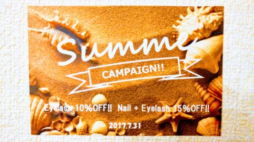 SummerCampaign